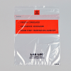"2.00mil 12"" x 15"" Lab-Loc® Specimen Bags with Removable Biohazard Symbol- Clear"