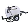60 Gallon Trailer Sprayer with Wand, 7 Nozzle Boom & 2.2 GPM Pump