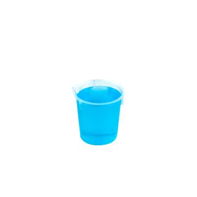 30mL Graduated Disposable Beakers