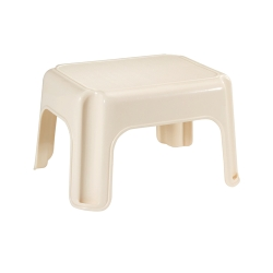 Rubbermaid® Step Stool