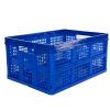 """Blue Vented Folding Crate - 19"""" L x 13.75"""" W x 9.5"""" H"""
