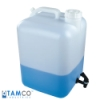 5 Gallon Fortpack Modified by Tamco® with a Fast Draw Off Spigot