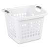 """Sterilite® 1.75 Bushel White Ultra™ Laundry Basket - 19-1/2"""" L x 19-1/2"""" W x 15-7/8"""" H"""